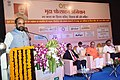 The Minister of State for Home Affairs, Shri Hansraj Gangaram Ahir addressing at the inauguration of the Mudra Promotion Campaign, at Nagpur on October 07, 2017.jpg