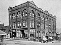 The Morgan Building, Canonsburg, Pennsylvania.jpg