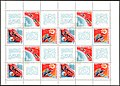 The Soviet Union 1968 CPA 3621-3623 sheet (National Cosmonautics Day).jpg