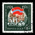 The Soviet Union 1974 CPA 4384 stamp (Uzbek Soviet Socialist Republic (Established on 1924.10.27)) cancelled.jpg