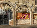 The Tunisian Jews Synagogue, Akko (11 April, 2015).V.jpg