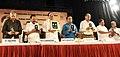 The Vice President, Shri M. Venkaiah Naidu releasing the Commemorative Stamp, at the closing ceremony of 125th Birth Anniversary of Prof. P.C. Mahalanobis and the 12th Statistical Day celebration, in Kolkata.JPG