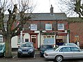 The Victoria, West Street, Dunstable - geograph.org.uk - 2719999.jpg