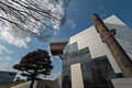 The building of Museum and Centennial Hall, the Tokyo Institute of Technology 03.jpg