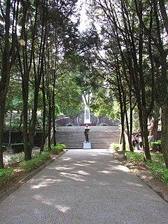 Wushe Incident Memorial Park Memorial park in Renai, Nantou County, Taiwan