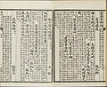 Three Hundred Tang Poems (93).jpg
