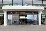 Tianhe Airport Terminal 3 (14).jpg