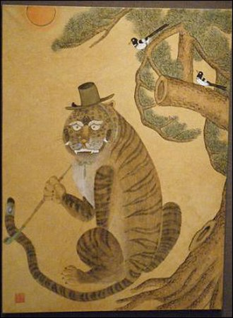 Tigers in Korean culture - Image: Tiger smoking bamboo pipe