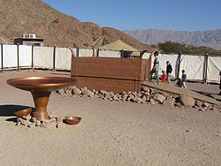 Timna Tabernacle Sink and Altar of Burnt Offerings.jpg