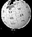 Tiwikipedia logo.png