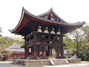 Tōdai-ji - The belfry