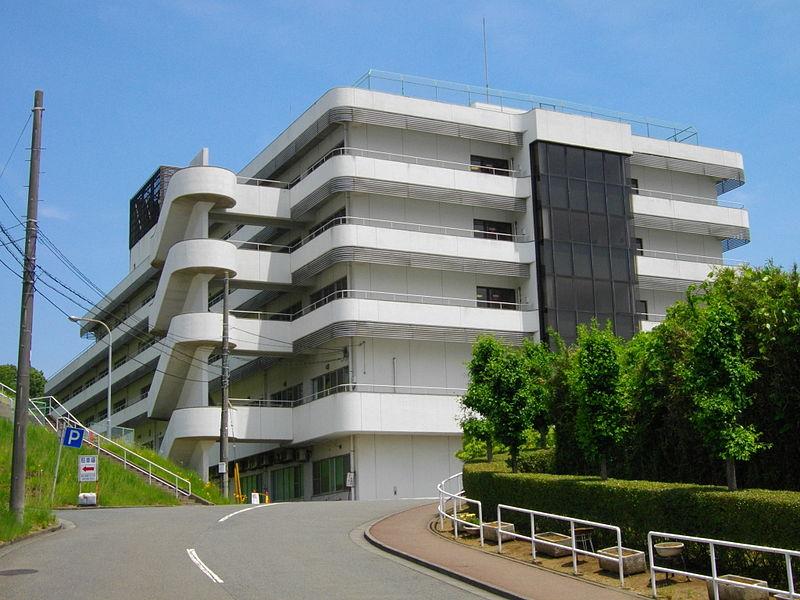 File:Tokai University Oiso Hospital.JPG