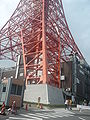 TokyoTowerashi.jpg