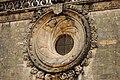 Tomar Convento do Cristo (8127070839).jpg