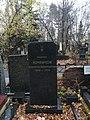 Tomb of Kocheshkov 20201113 155222.jpg