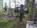 Tori kalmistu nr 8345.jpg