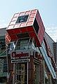 Toronto 5 (8028087194).jpg