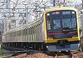 Toukyu 5050kei 4000 Shibuya Hikarie.JPG