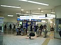 Toyohashi station Tokaido Shinkansen transfer wicket.jpg