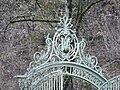 Trélissac château Magne portail (1).JPG