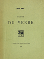 Traité du verbe Ghil Deman.png