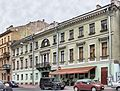 Tsentralny District, St Petersburg, Russia - panoramio (61).jpg