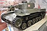 Type 97 ShinHoTo Chi-Ha - Patriot Museum, Kubinka (38251002671).jpg
