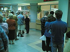 Typical queue in Polish Post Office.jpg