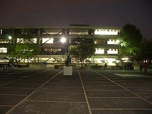 Universidad Autónoma Metropolitana - Image: UAMI NITE