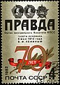 URSS sello Pravda 1982 4k.jpg
