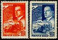 USSR 777-778.jpg
