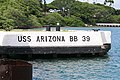 USS Arizona Memorial, World War II Valor in the Pacific Monument, Pearl Harbor, Honolulu (503641) (20557097542).jpg