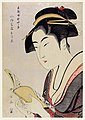 Ukiyo-e illustration by Utamaro Kitagawa, digitally enhanced by rawpixel-com 2.jpg