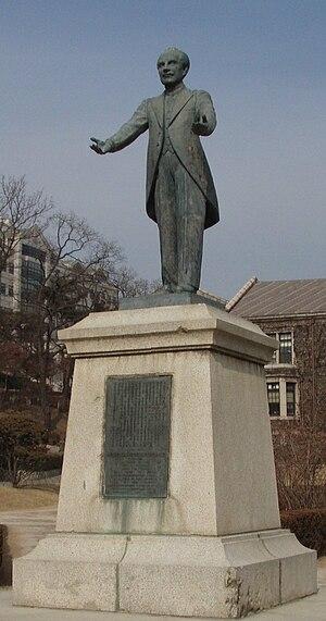 Yonsei University - Statue of Underwood
