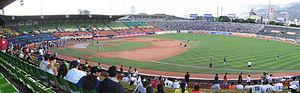 Baseball in Venezuela - Estadio Universitario in Caracas, the home of Leones del Caracas and Tiburones de La Guaira.