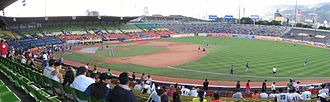 Estadio Universitario de Caracas - Image: Universitario caracas