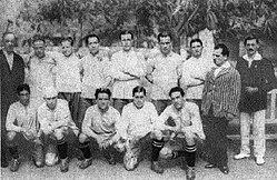 1920年南美足球锦标赛