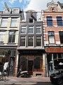 Utrechtsestraat 32.JPG