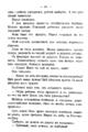 V.M. Doroshevich-Collection of Works. Volume IX. Court Essays-44.png