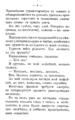 V.M. Doroshevich-East and War-6.png