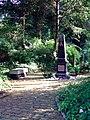 VII. Ort des Gedenkens auf dem Bergfriedhof Heidelberg für alle die ihre Freunde und Angehörigen durch Aids verloren haben .JPG