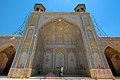 Vakil Mosque مسجد وکیل شیراز 05.jpg
