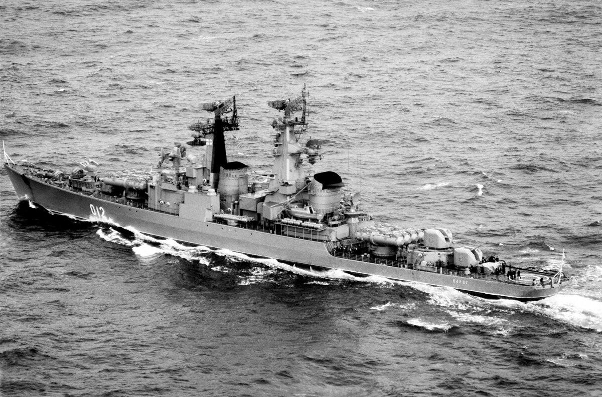 Soviet Cruiser Varyag 1965 Wikipedia