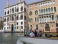 Venezia-Murano-Burano, Venezia, Italy - panoramio (610).jpg