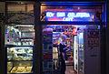 Venice - Bar and gelateria - 4070.jpg