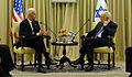 Vice President Joe Biden visit to Israel January 13, 2014 DSC 0385F (11931853304).jpg