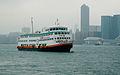 Victoria Harbour, Hong Kong (3360099337).jpg
