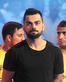Virat Kohli June 2016 (cropped).jpg