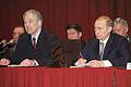 Vladimir Putin 25 December 2001-2.jpg