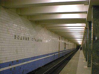 Vodny Stadion (Moscow Metro) - Platform